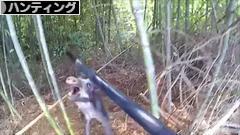 にほんブログ村 アウトドアブログ 狩猟・ハンティングへ