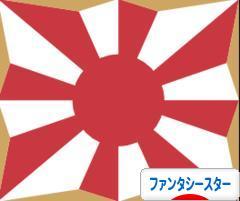 にほんブログ村 ゲームブログ ファンタシースターへ