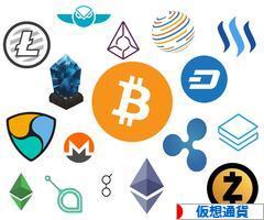 にほんブログ村 投資ブログ 仮想通貨