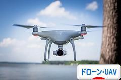 にほんブログ村 その他趣味ブログ ドローン・UAV