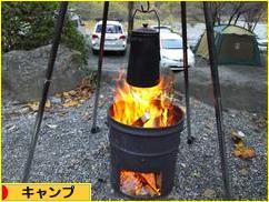 にほんブログ村 アウトドアブログ キャンプへ