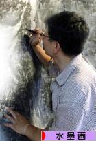 にほんブログ村 美術ブログ 水墨画
