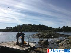 にほんブログ村 海外生活ブログ ノルウェー情報へ
