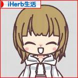 にほんブログ村 美容ブログ iHerb生活へ