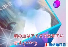 にほんブログ村 大人の生活ブログ 風俗嬢日記(ノンアダルト)へ