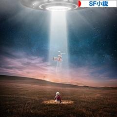 にほんブログ村 小説ブログ SF小説へ