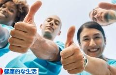 にほんブログ村 健康ブログ 健康的な生活へ