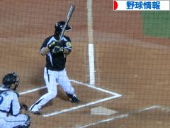 にほんブログ村 野球ブログ 野球情報へ