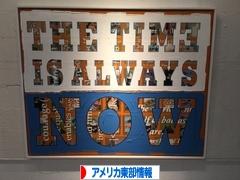にほんブログ村 海外生活ブログ アメリカ東部情報へ
