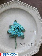 にほんブログ村 花・園芸ブログ 布花・アートフラワーへ