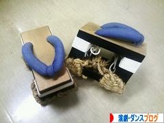 にほんブログ村 演劇・ダンスブログへ