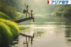 にほんブログ村 海外生活ブログ 海外留学(アジア)へ