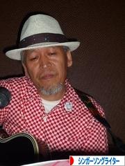 にほんブログ村 音楽ブログ シンガーソングライターへ