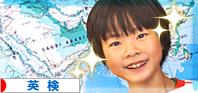 にほんブログ村 英語ブログ 英検へ
