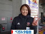 にほんブログ村 サッカーブログ ベガルタ仙台へ