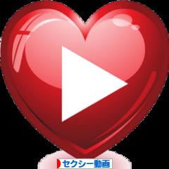 にほんブログ村 動画紹介ブログ セクシー動画(ノンアダルト)へ