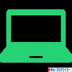 にほんブログ村 小遣いブログ Webライター・ブログライターへ