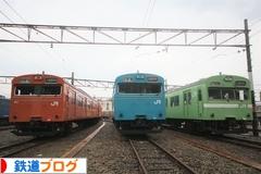 にほんブログ村 鉄道ブログ