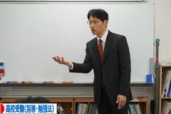 にほんブログ村 受験ブログ 高校受験(指導・勉強法)へ