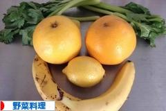 にほんブログ村 料理ブログ 野菜料理へ