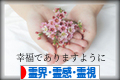 にほんブログ村 哲学・思想ブログ 霊界・霊感・霊視へ