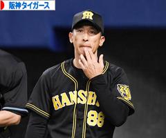 にほんブログ村 野球ブログ 阪神タイガースへ