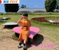 にほんブログ村 美容ブログへ