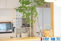 にほんブログ村 その他生活ブログ 片付け・収納(プロ・アドバイザー)へ