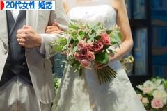 にほんブログ村 恋愛ブログ 20代女性 婚活・結婚活動(本人)へ