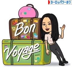 にほんブログ村 海外生活ブログ ワーホリ(ヨーロッパ)へ