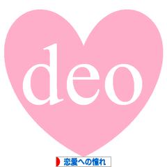 にほんブログ村 恋愛ブログ 恋愛への憧れへ