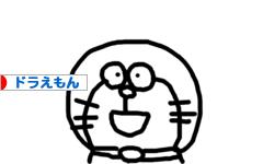 にほんブログ村 アニメブログ ドラえもんへ