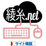 にほんブログ村 IT技術ブログ Webサイト構築へ