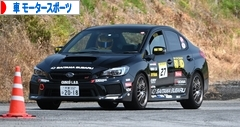 にほんブログ村 車ブログ 車 モータースポーツへ