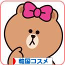 にほんブログ村 美容ブログ 韓国コスメへ