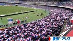 にほんブログ村 サッカーブログ 横浜F・マリノスへ