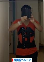 にほんブログ村 病気ブログ 椎間板ヘルニアへ