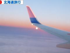 にほんブログ村 旅行ブログ 北海道旅行へ