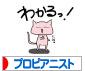 にほんブログ村 クラシックブログ ピアノ(プロピアニスト)へ