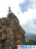 にほんブログ村 アウトドアブログ 女性登山者・山ガールへ