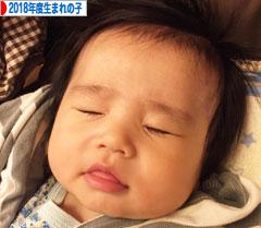 にほんブログ村 子育てブログ 2018年4月〜19年3月生まれの子へ