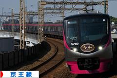 にほんブログ村 鉄道ブログ 京王線へ