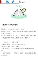 にほんブログ村 健康ブログ 気功へ