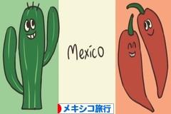 にほんブログ村 旅行ブログ メキシコ旅行へ
