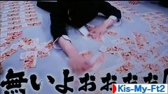にほんブログ村 芸能ブログ Kis-My-Ft2へ