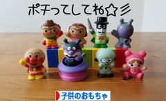 にほんブログ村 子育てブログ 子供のおもちゃ・玩具へ