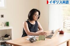 にほんブログ村 英語ブログ イギリス英語へ
