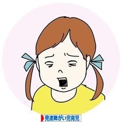 にほんブログ村 子育てブログ 発達障がい児育児へ