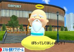 にほんブログ村 ゲームブログ スマホ・携帯アプリゲームへ