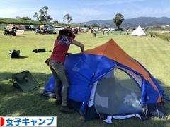 にほんブログ村 アウトドアブログ 女子キャンプへ
